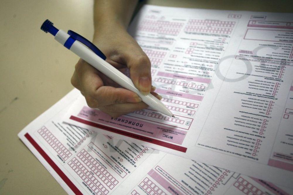 Republicki zavod za statistiku , popis,
