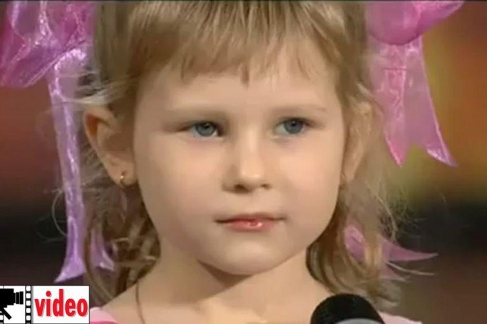 Ukrajina, ja imam talenat, Dijana Kozakjevič