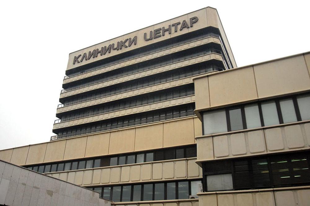 Beograd, racunari, donacija, klinički, centar