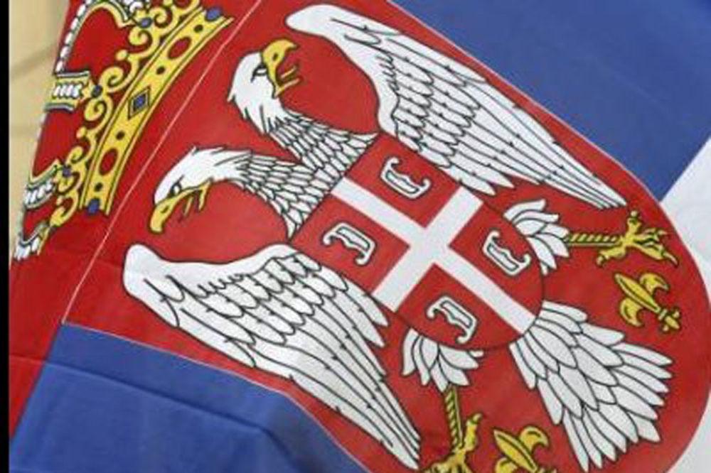 Srpski nacionalni savet, PODGORICA, srpska zastava,