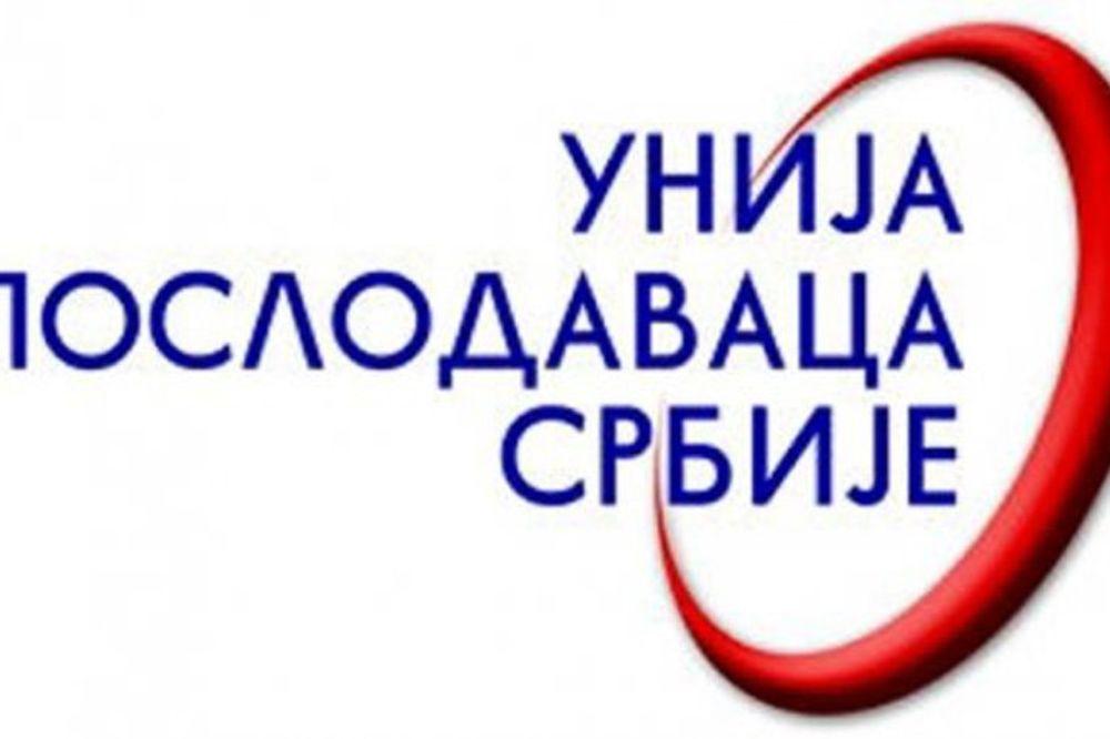 unija-poslodavaca-privreda-mere-1328585176-52990.jpg