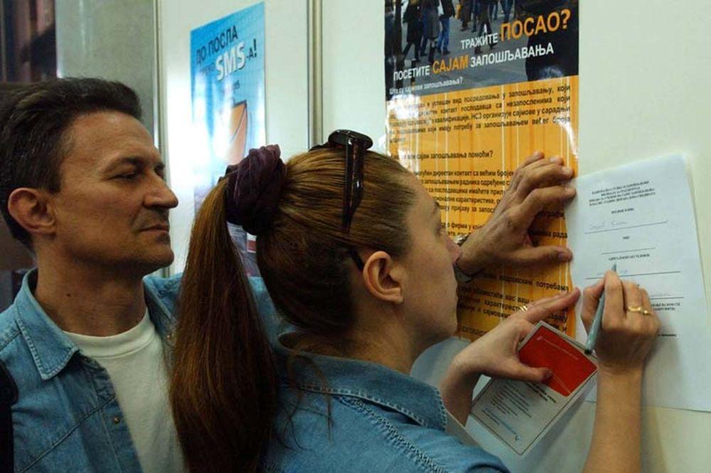 NSZ: Isplata naknade za nezaposlene u utorak i sredu