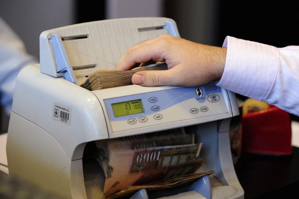 BEOGRAD - Narodna banka Srbije danas je saopštila da će u ponedeljak