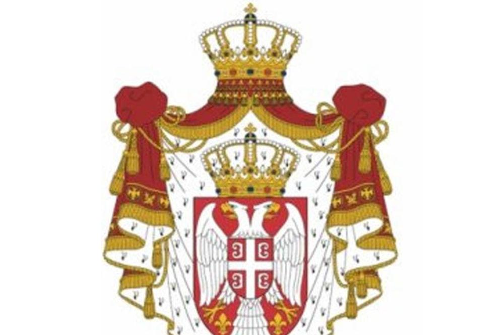 vlada-srbije-novi-grb-srbije-1328585176-58158.jpg