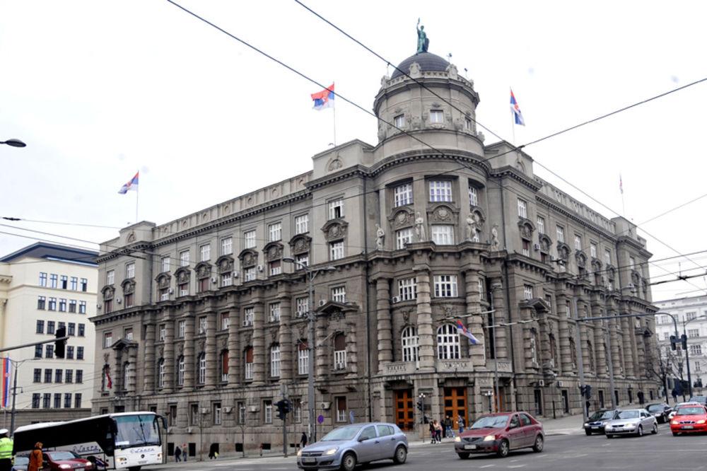 DRI podnela prijave protiv Dinkića, Antića, Vulina, Mrkonjića i drugih državnih fukcionera