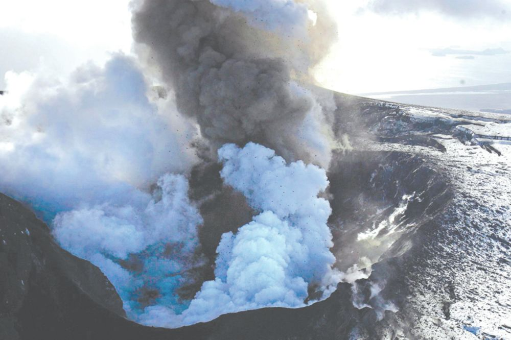 CRVENI ALARM NA ISLANDU: Vulkan Bardarbunga preti Evropi!