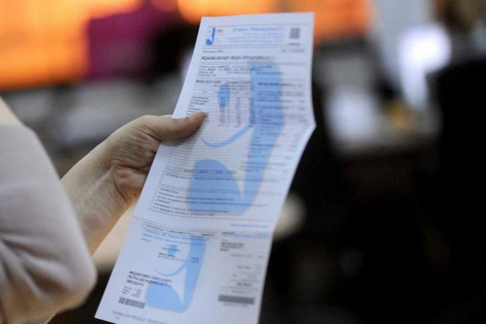 JKP INFOSTAN: Novembarski računi poslati na vreme