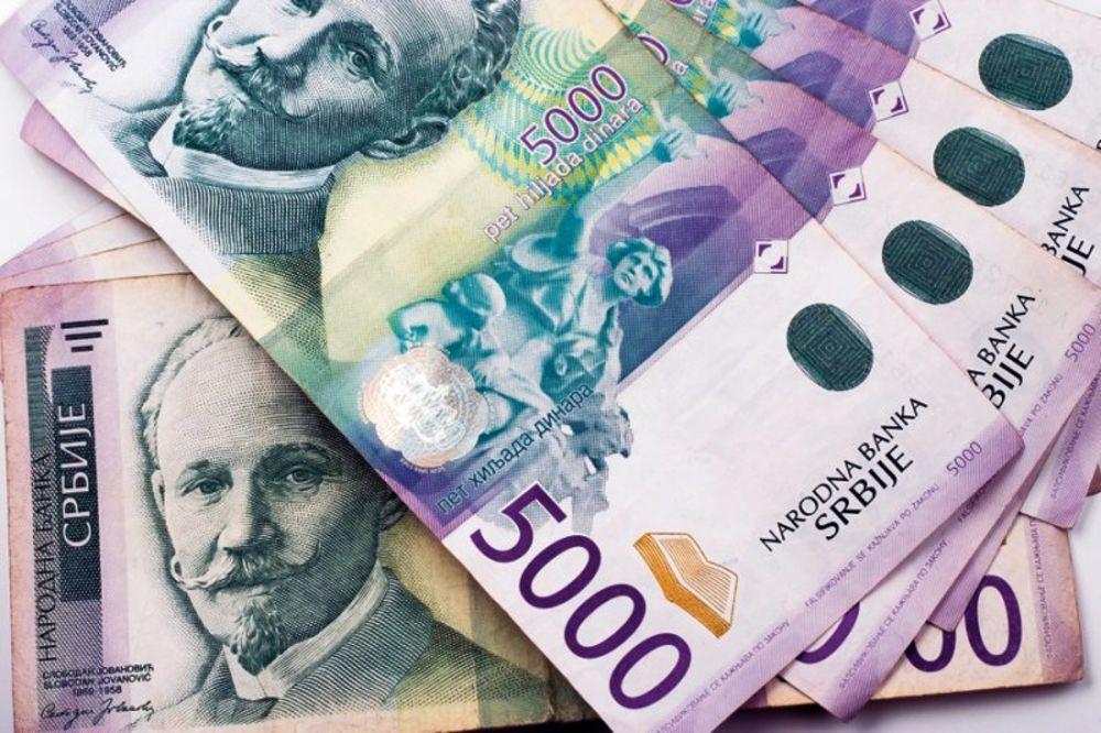 Za evro danas 118,61 dinara