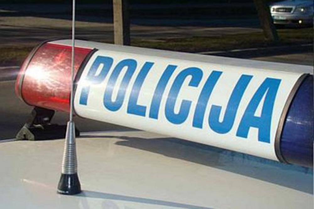 Federalna policija, Policija, BiH,