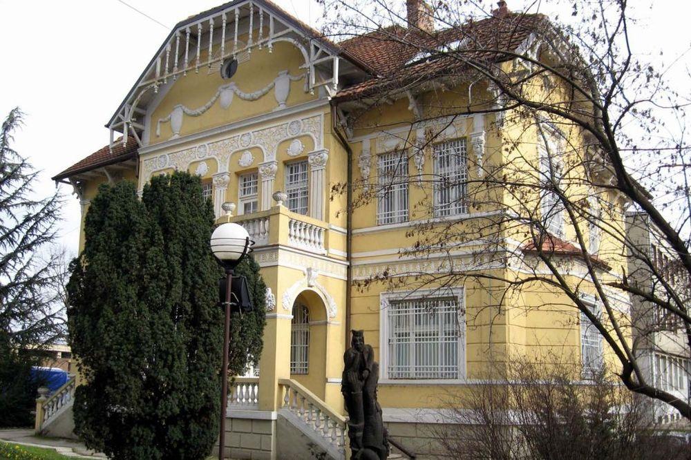 Srbija Muzej naivne i marginalne umetnosti Jagodina