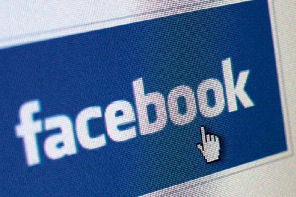 Fejsbuk, pesma, oda, Debore Tores Patel, Singapur,