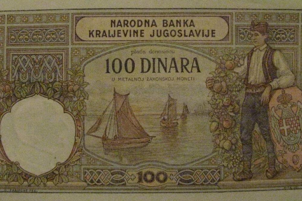 dinar Kraljevine Jugoslavije