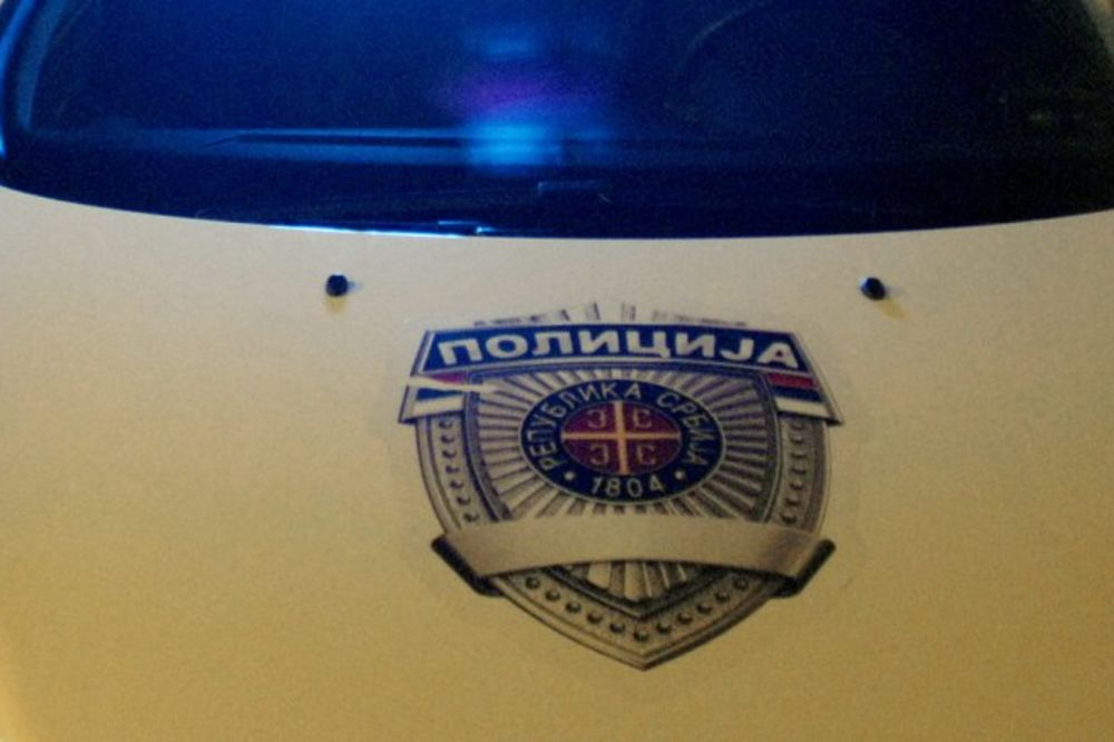 BREZNA: Ručna bomba pronađena pored škole!
