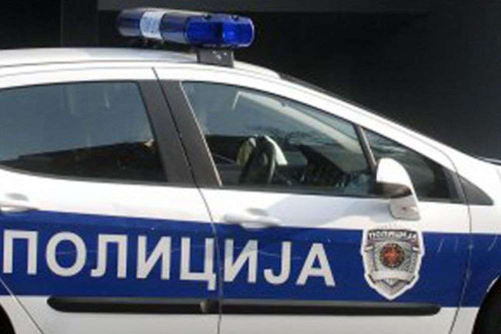 Policija,