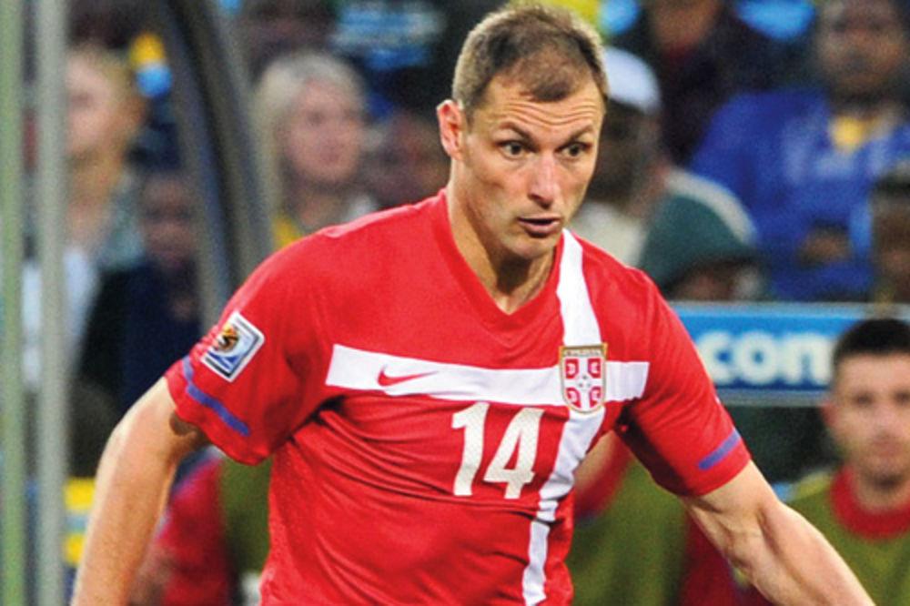Milan Jovanovic Lane Milan Jovanović Lane