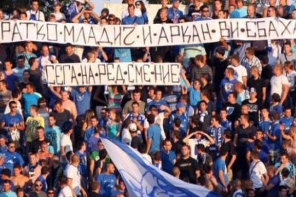 Mladić i Arkan navijači Levskog