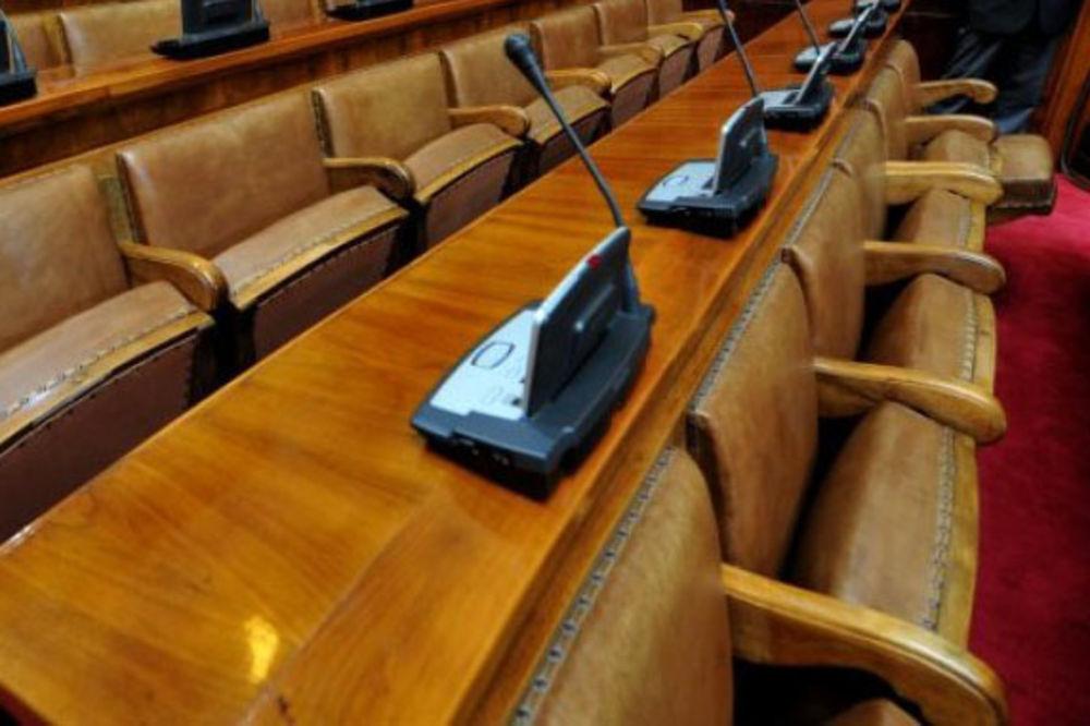 Odbor: Prisluškivač nabavljen i korišćen po propisima