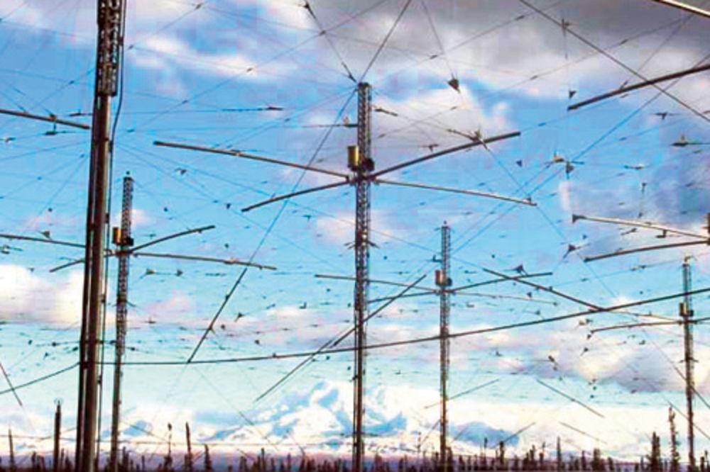 UZBUNA U HRVATSKOJ: Otkrivene antene HAARP sistema, cela zemlja u strahu zbog promene klime!