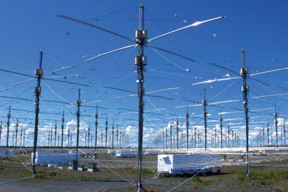sistem antena HAARP,