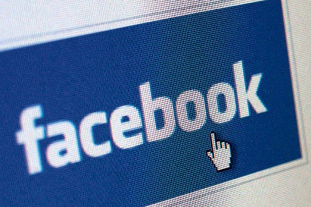 aplikacije, bezbednostm provera, Fejsbuk,