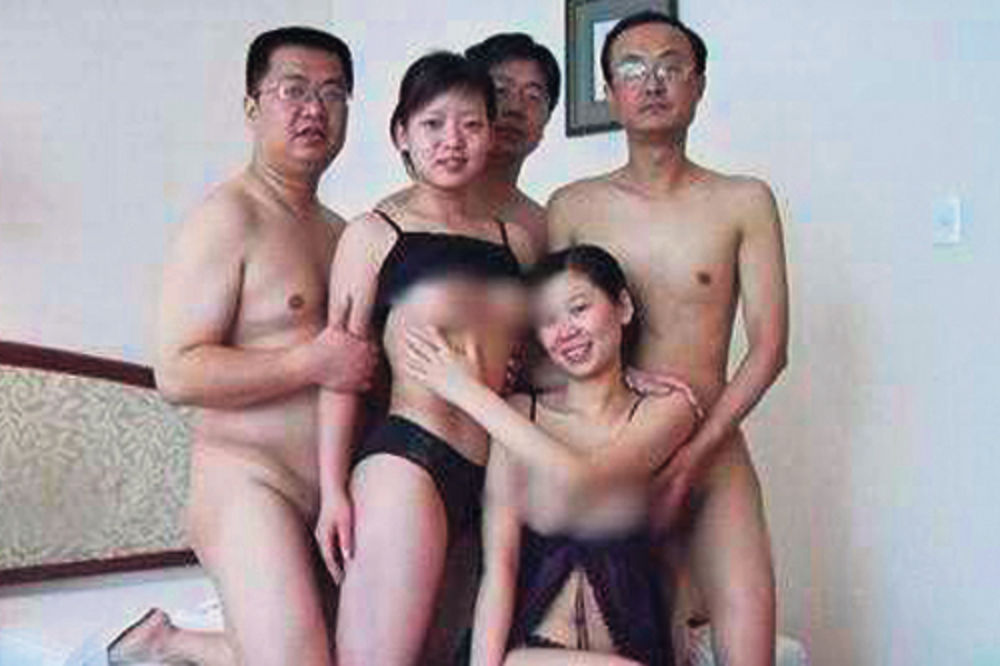 kineski političari, orgije, grupni seks, Komunistička partija