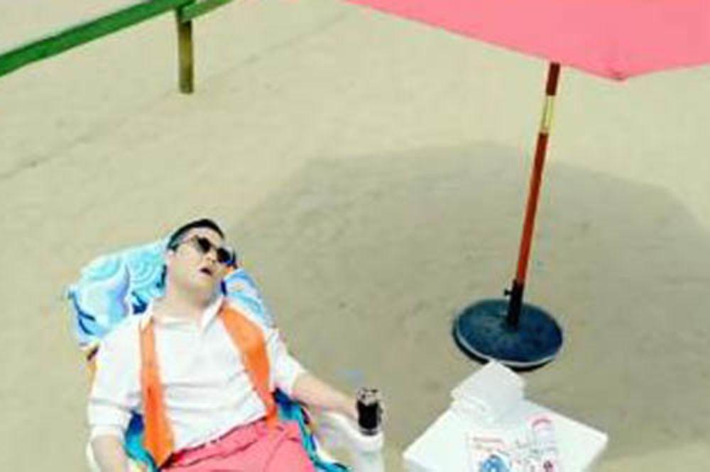 Gangnam Style, pevača Psi, Jutjub,