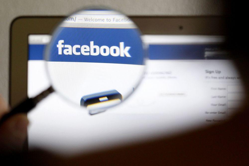 UNICEF PROTIV NASILJA NA INTERNETU: Fejsbuk SOS protiv zloupotrebe na mreži!