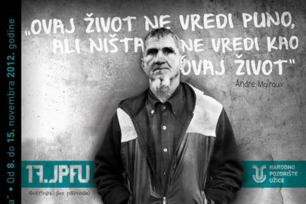 jugoslovenski-pozorisni-festival-1352974