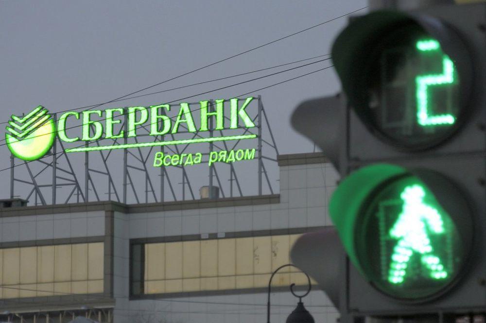 sberbank rojters