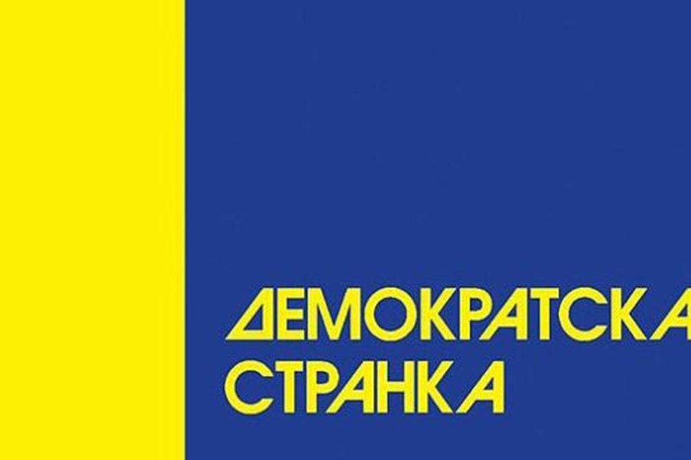 GLASANJE ZA PREDSEDNIKA: DS 28. marta bira šefa za Vojvodinu