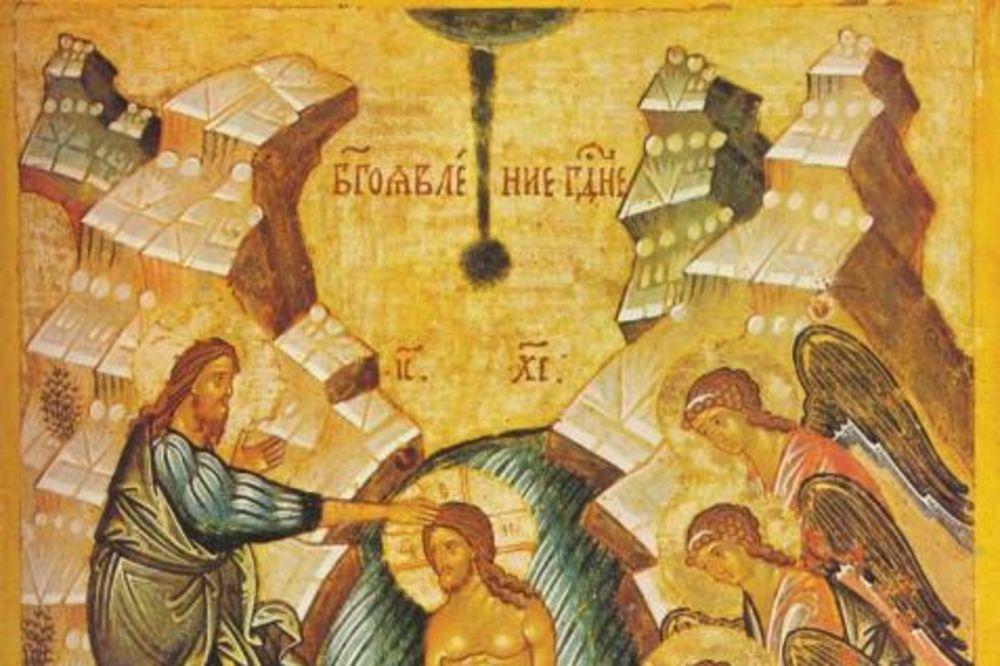 Bogojavljenje, foto sr.wikipedia
