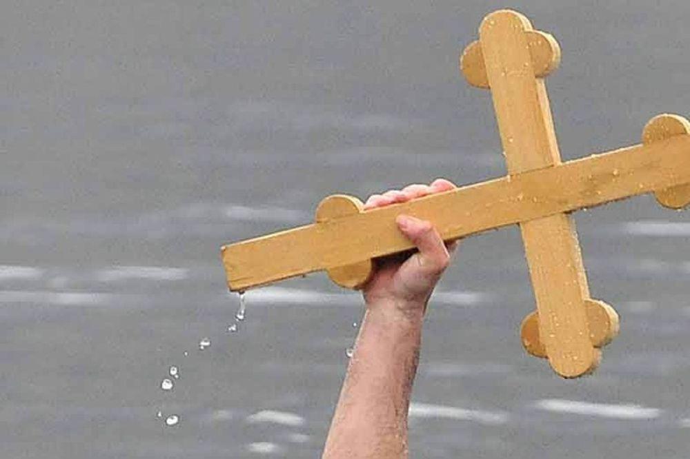 bogojavljenje, časni krst, Beta
