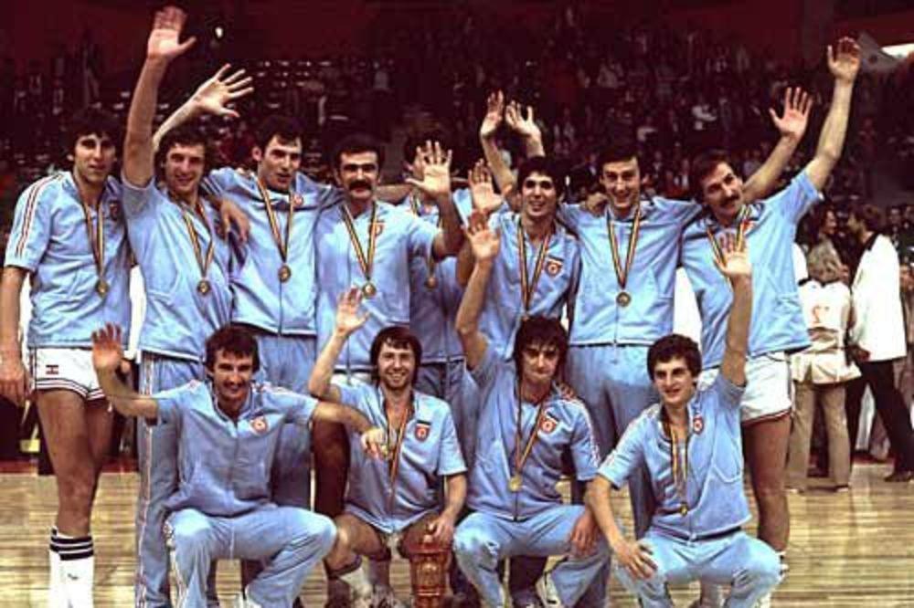 Legende Jugo košarke Jugoslavija-lijez-1977-kosarka-1358608548-255683
