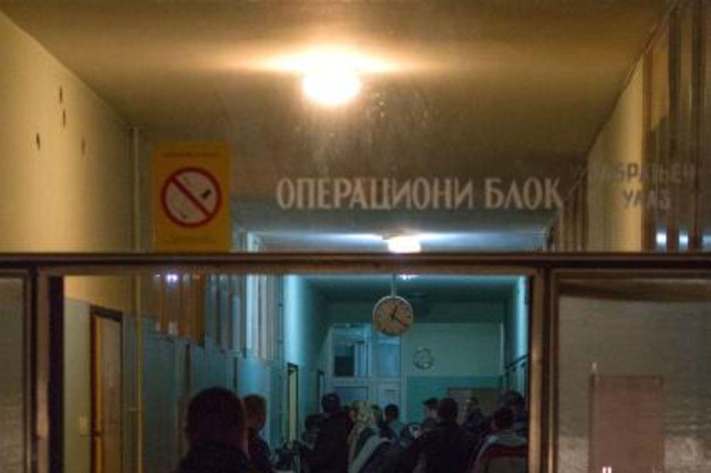 bolnica kosovska mitrovica, vučetic, bomba, deca, tanjug