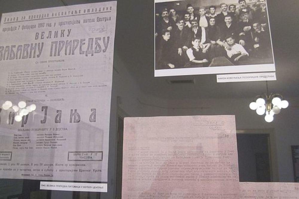 logor, izložba, prometej, Zavod za prinudno vaspitanje omladine u Smederevskoj P