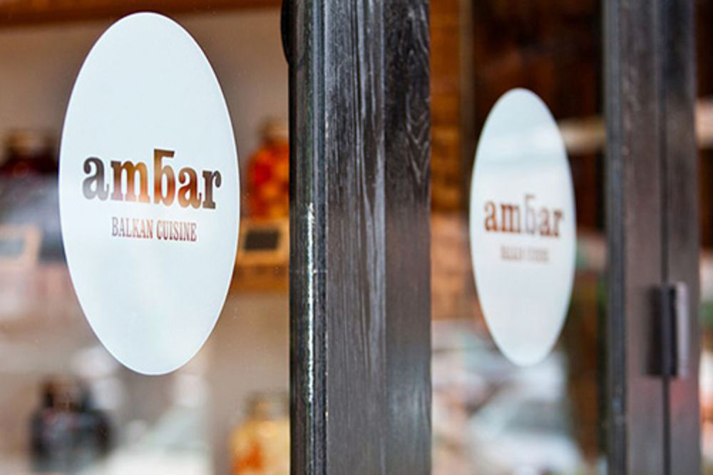 Restoran Ambar: Srpska kuhinja na Kapitol hilu