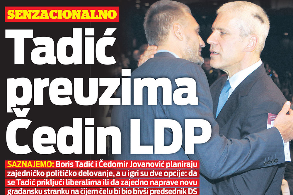 Boris Tadić, Čedomir Jovanović, Dušan Petrović, Dragoljub Mićunović, cepanje DS,