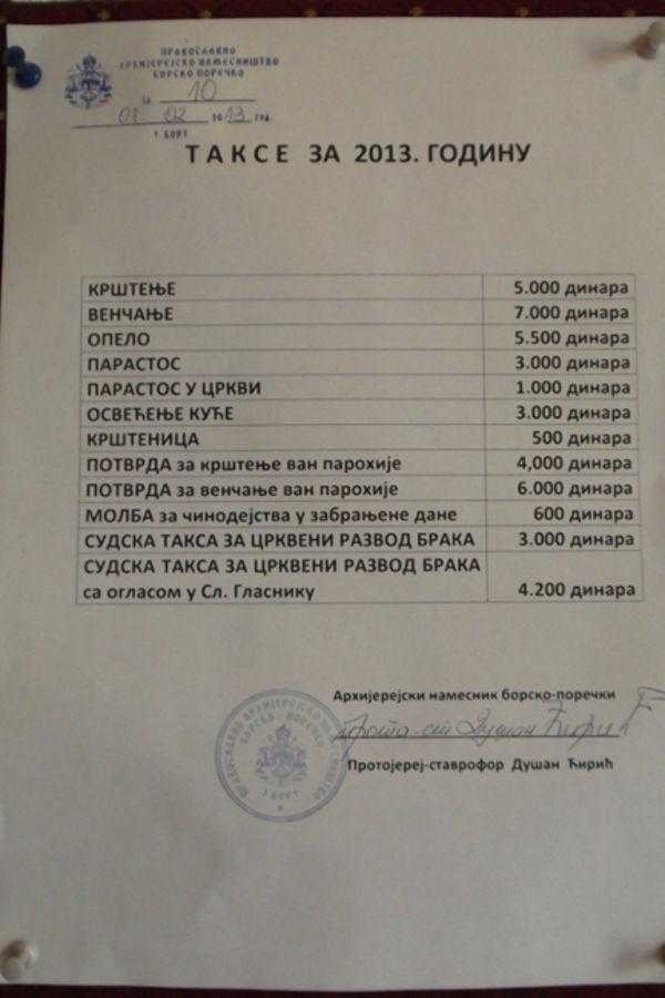 cenovnik-crkve-1369559671-315893.jpg