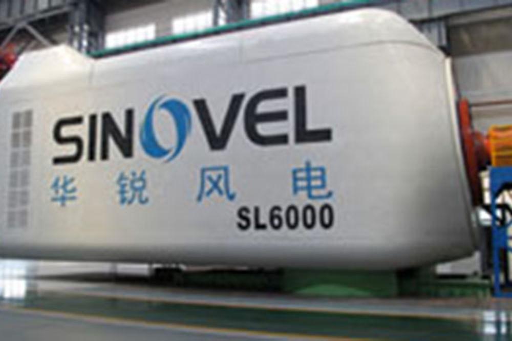 Sinovel, krađa, šijunaža, softver, turbine za vetar, FOTO: Sinovel.com