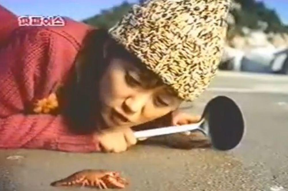bizarne reklame, Koreja