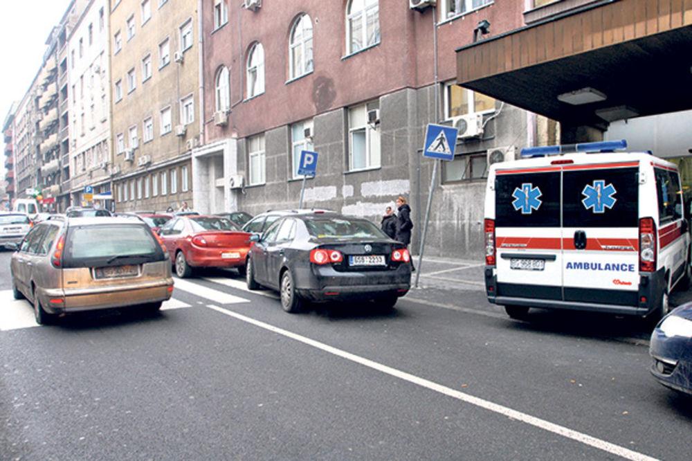 GAK Narodni front, Foto: Marina Lopičić