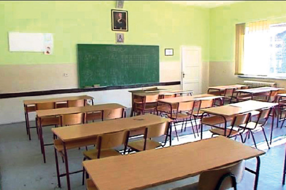 srpski đaci, finski đaci, južnokorejski đaci
