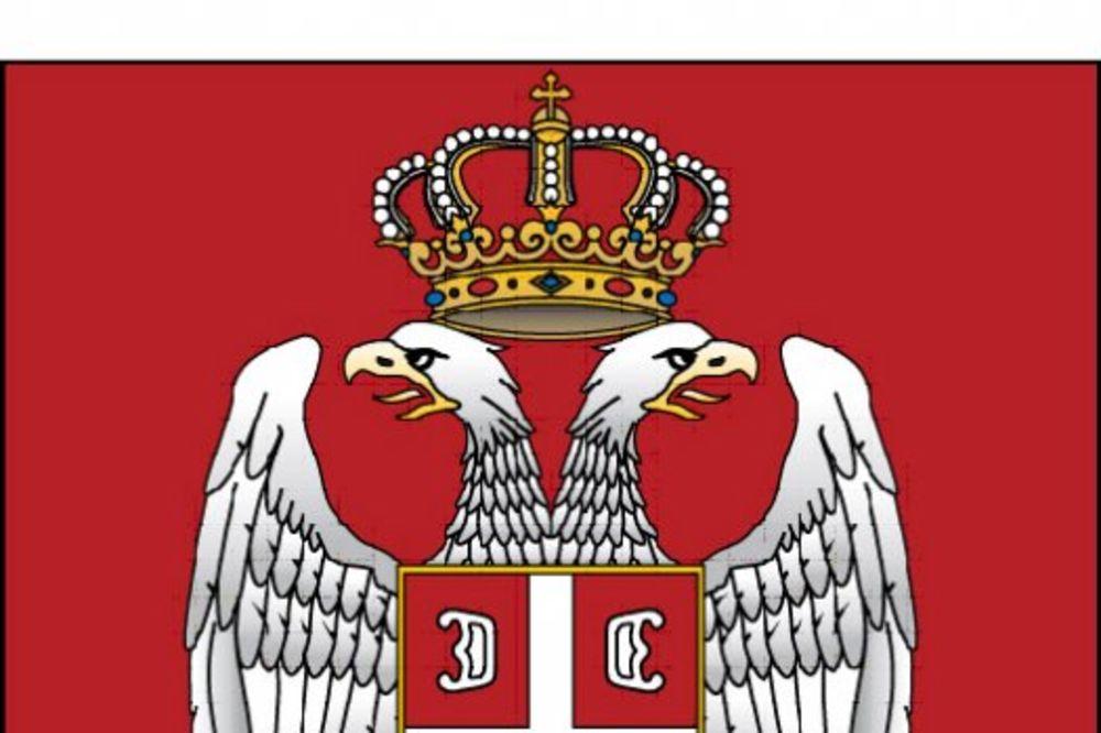 KONKURS: Vojska Srbije traži pravoslavne sveštenike