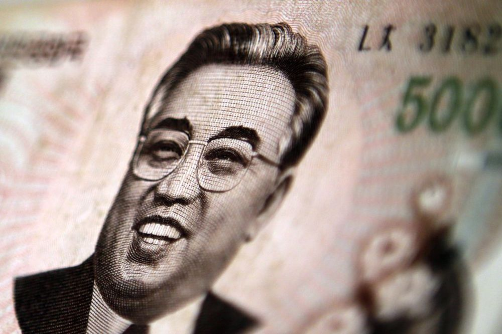 Veliki vođa: Osnivač dinastije Kim Il Sung