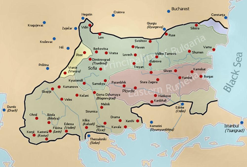 Cerupanje Srbije Bugarska Desnicarska Ataka Zahteva Srpske