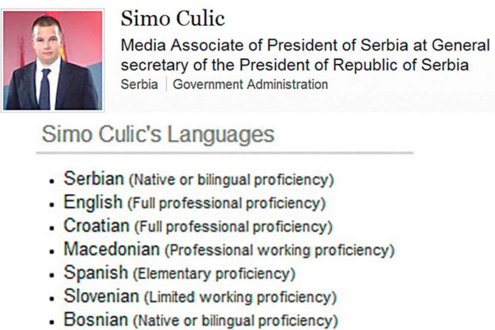 Čulićev spisak stranih jezika...Navodi sa Linkedina