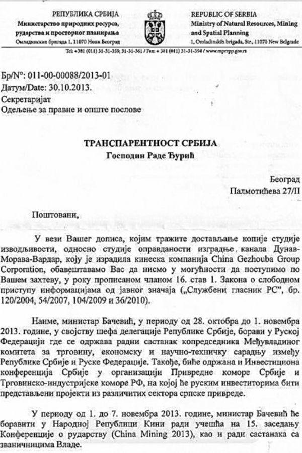 Zvanična dokumenta... Bačevićevi odgovori