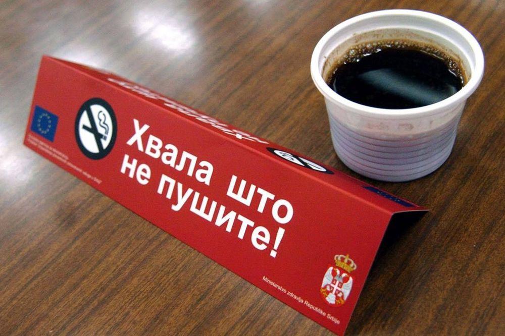 BATUT: Svaki drugi pušač u Srbiji želi da ostavi duvan