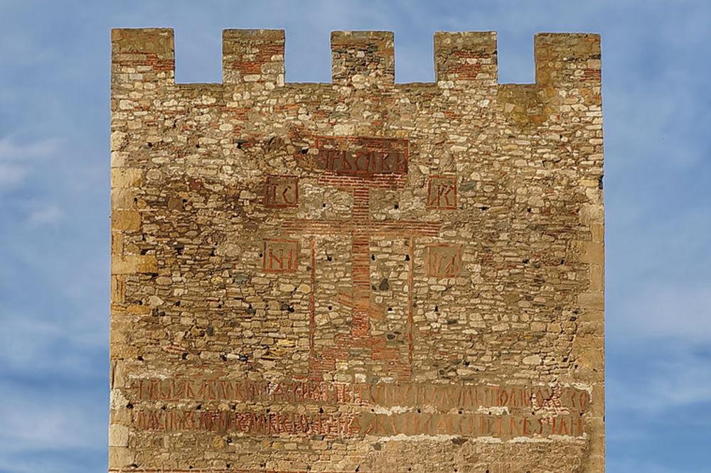 """""""Hristu Bogu blagoverni despot Đurađ, gospodin Srbljem i pomorju zetskom. Naredbom njegovom sazida se ovaj grad u godini 6938 (1430)"""""""
