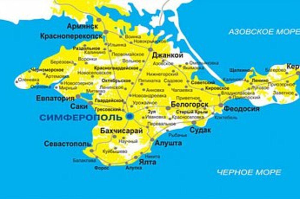 Enciklopedija Larus Pripojila Krim Rusiji Ukrajinci Sokirani